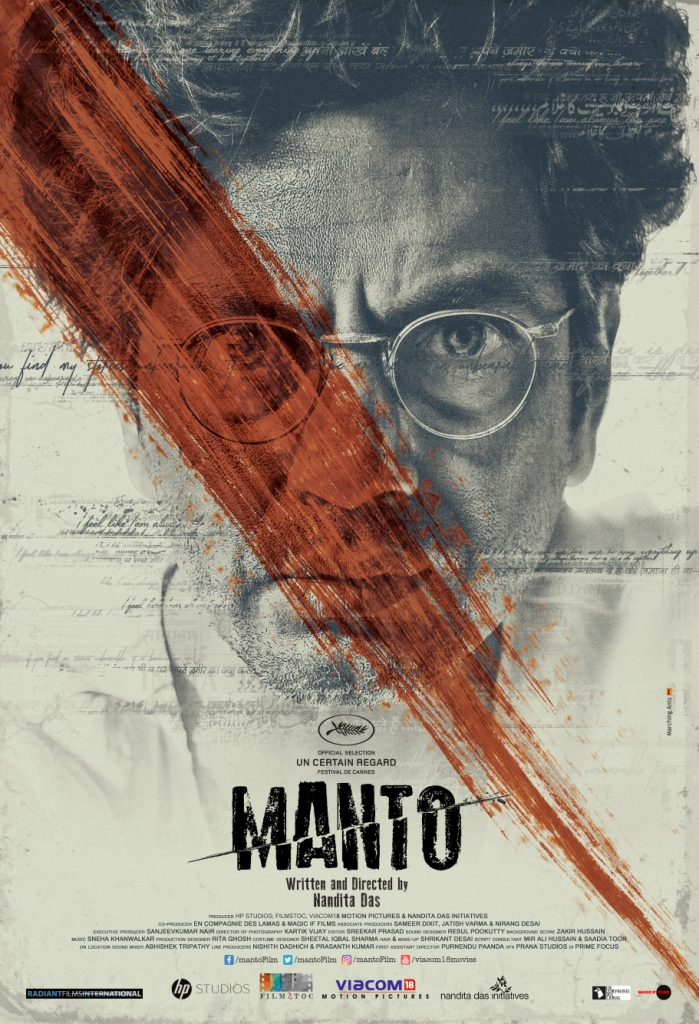 Manto_Poster