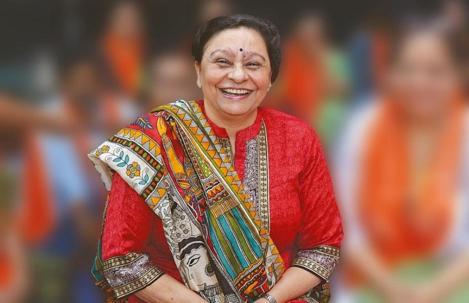 Neera Kohli