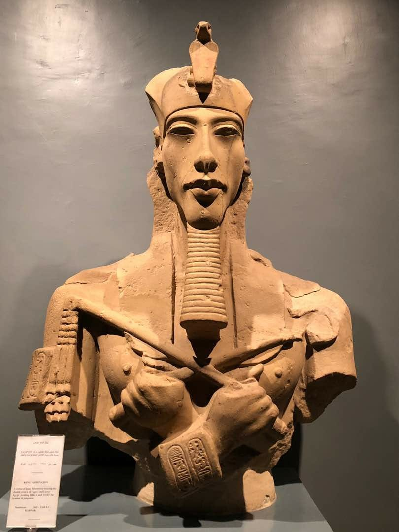 Egypt Akhenaten in the museum in Cairo