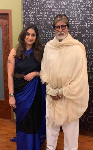 Mamta with Amitabh Bachchan