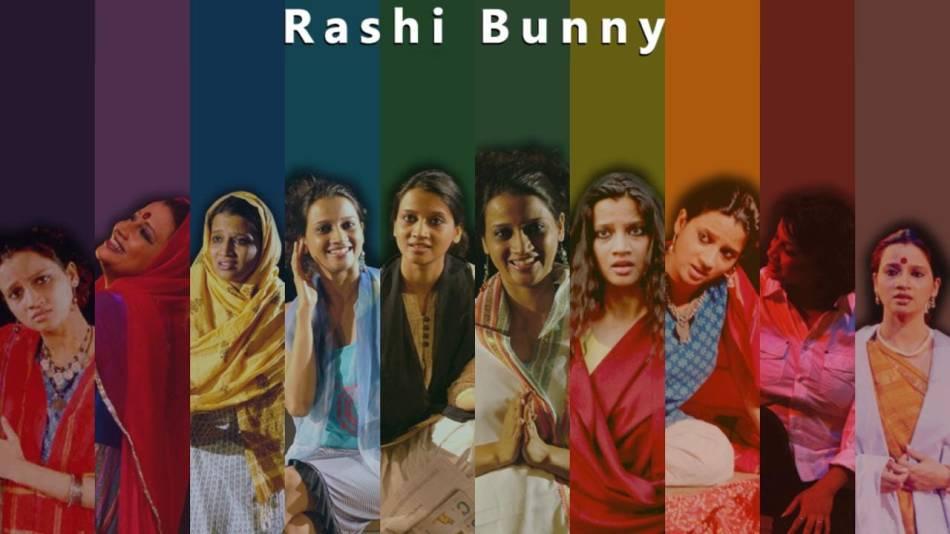 Rashi Bunny theatre poster