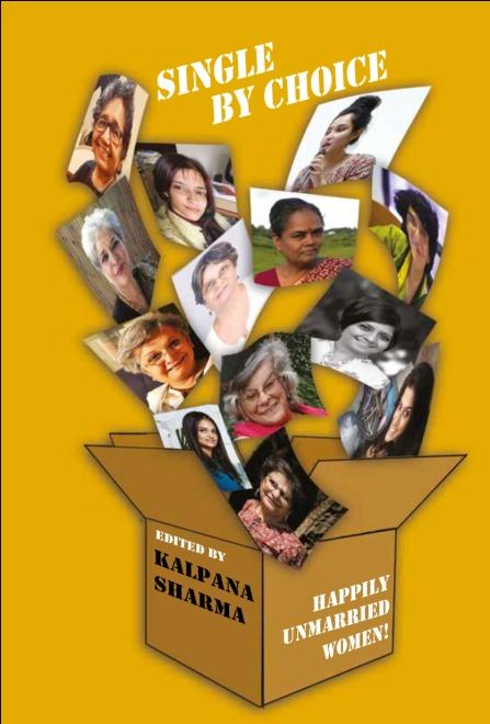 Kalpana Sharma book