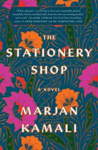 book-the-stationery-shop