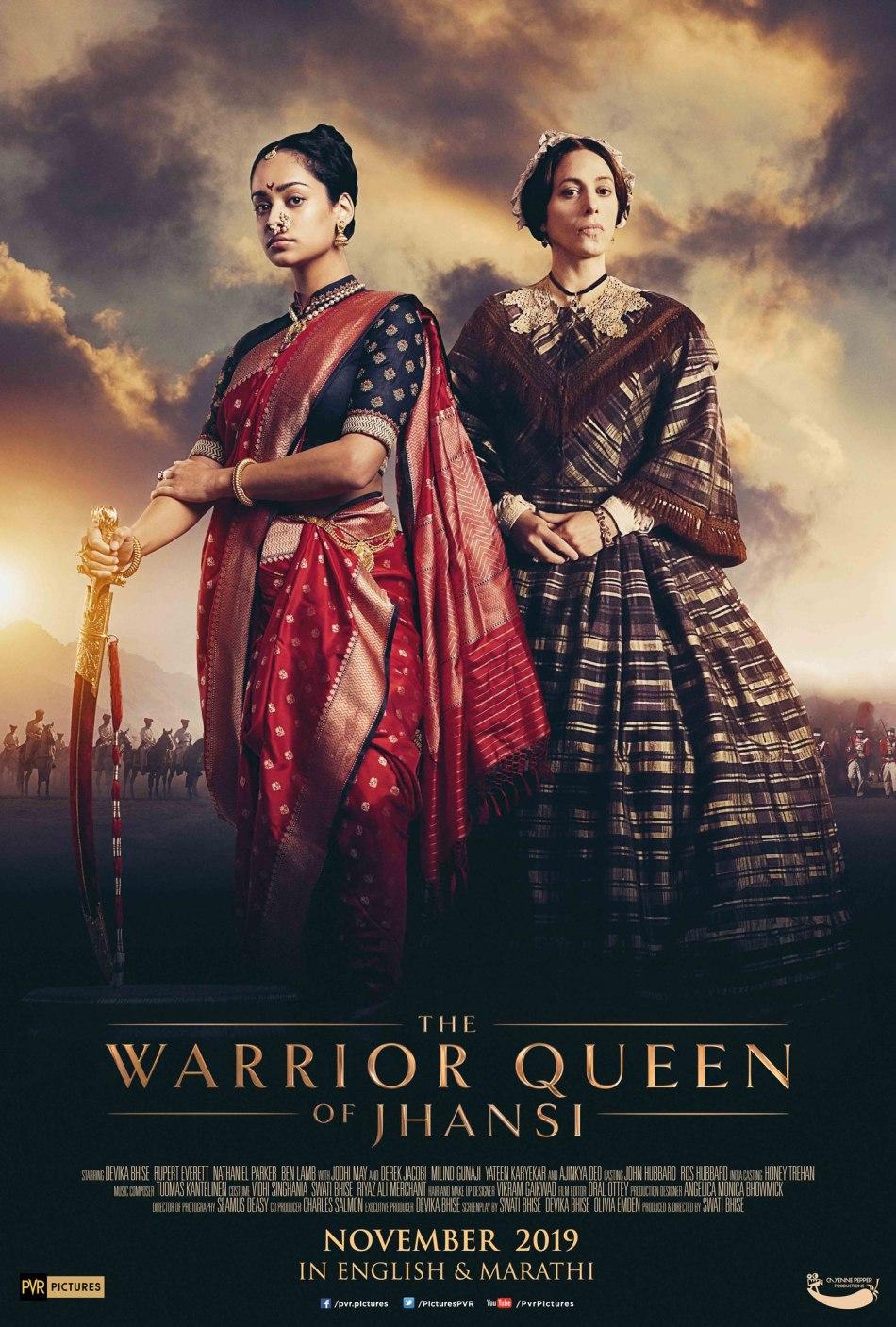 Swati-Bhise-film-poster