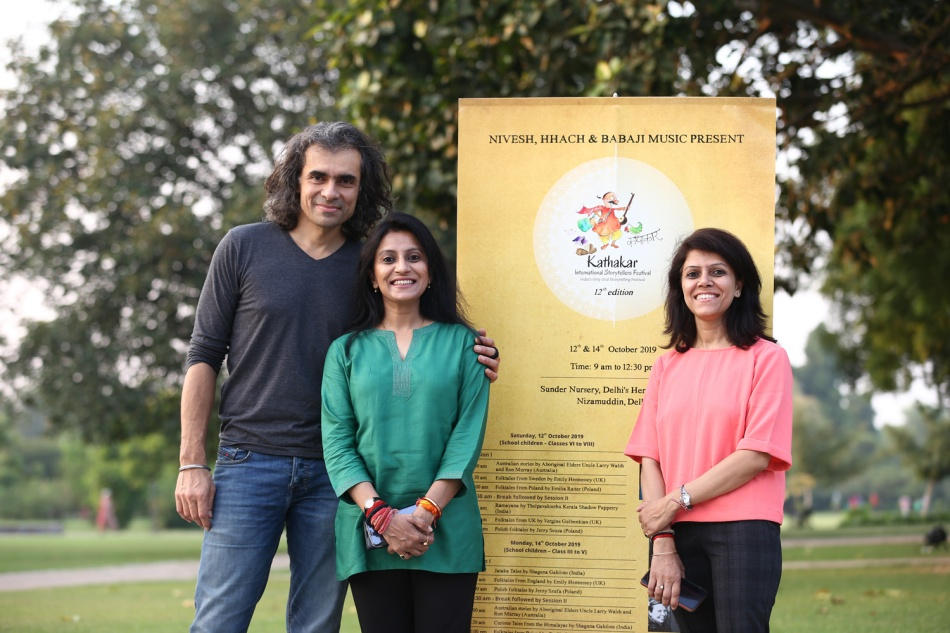 Gahilote-Prarthana-and-Shaguna-with-Imtiaz-Ali