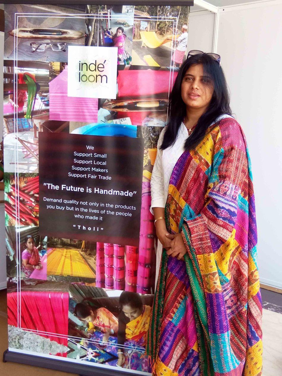 Inde Loom Tholi Sandhya