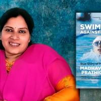 Para swimmer Madhavi Latha Prathigudupu and her legacy of determination